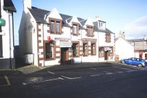 property for sale in The Steam Inn, Mallaig
