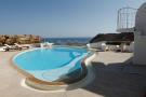Swimming pool terrace sun Fanari Mykonos