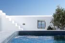 Swimming pool Villa Fabrica Santorini
