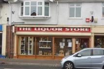 Commercial Property to rent in Totton - AVAILABLE NOW