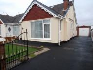 KIRKSTONE Bungalow to rent