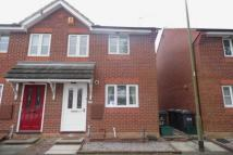 Astcote Court End of Terrace property to rent
