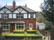 Low Road semi detached house to rent