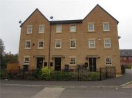 2 bed Terraced house to rent in Comelybank Drive...