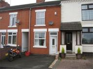 property to rent in Forest Road Coalville