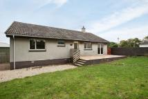 3 bed Detached property for sale in 6A Castle Moffat...