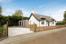 4 bedroom Detached property for sale in 2 Norton Mains Cottages...