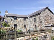 Dulas Mill for sale