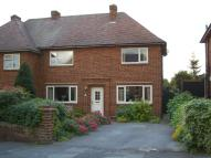semi detached property to rent in Ferrers Crescent...