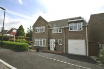 4 bed Detached house for sale in 1 Lilleymede Close