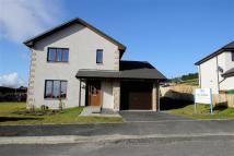 Leachkin Hill Detached property for sale