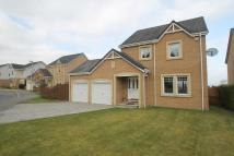 4 bed Detached house for sale in 26 Moray Park Gardens...
