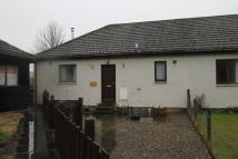 2 bedroom Semi-Detached Bungalow for sale in 2 Wester Tarbait House...