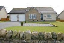 Detached Bungalow in Lyndrose, 9 School Brae...