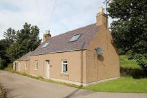 2 bedroom Detached home for sale in 84 East Helmsdale...