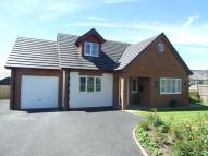 3 bedroom Bungalow for sale in Llanwrtyd Wells, Powys