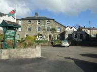 Commercial Property in Hay Road, Builth Wells...