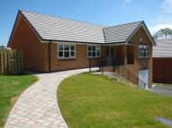 Plot 4 Cae Nant new house for sale