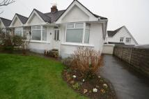 Semi-Detached Bungalow in A 2/3 bedroom Bungalow...