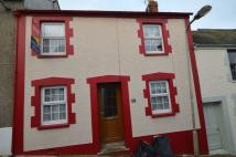 Terraced home in Three Bedroom Cottage...