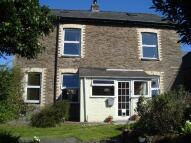 Cottage in Glyndwr Cottage...