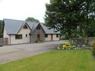 4 bed Detached house for sale in Laurenrose, Dalgety...