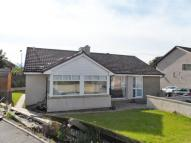 4 bedroom Detached house for sale in Clashrodney Avenue...