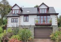 4 bed Detached house for sale in The Galens, Kames...