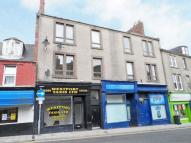 2 bed Commercial Property for sale in West Port...