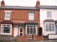 2 bed home in Hunton Hill, Erdington...