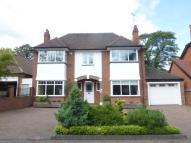 Detached home for sale in Selly Wick Road...