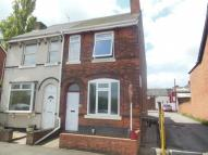 1 bed Flat in The Crescent, Willenhall