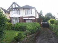 Detached home for sale in Bilston Road, Willenhall
