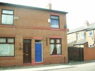 Lyndale Avenue Terraced house to rent