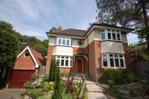 Branksome Hill Road property