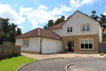 4 bedroom Detached house for sale in Achray Drive...