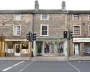 Shop to rent in Matlock Street, Bakewell...