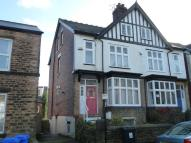 property for sale in Bower Road,