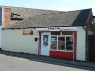 Cafe in Swinton Road, Mexborough for sale
