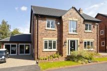 5 bed Detached property in Old Station Court...