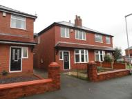 semi detached home to rent in Lambeth Street, Atherton...