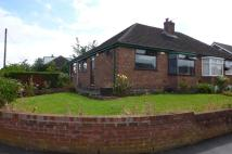 Semi-Detached Bungalow in Heathfield Drive...