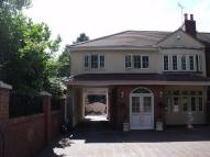 Cantley Lane semi detached house for sale