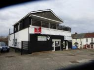 property for sale in Mill Road, Caerphilly