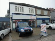 property for sale in Upminster Road, Hornchurch