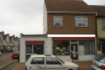 Shop to rent in Reede Road, Dagenham...