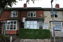 3 bed Terraced home to rent in MILVERTON ROAD...