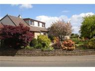 Detached property in Cortachy Road, Northmuir...