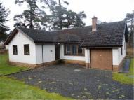 property for sale in Dall, Pitlochry
