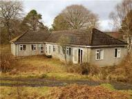 property for sale in A Fantastic Re-Development Property With a Beautiful Loch Location.